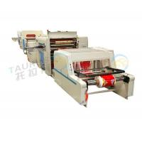 Buy cheap TRHS-WF1200 Web-fed Hot Foil Stamping Machine-Taurus Frank product
