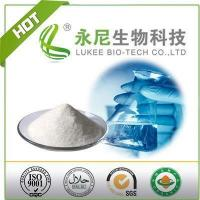 Buy cheap PVP K90 Polyvinylpyrrolidone /PVP K90 Price in Cosmetic and Pharmaceutical Grade product