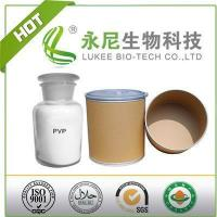 China Food Grade PVPP as Beverage Stablizer from Chinese Chemical Raw Material Supplier on sale