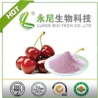 Buy cheap Bulk Concentrate Extract Fresh Cherry Fruit Juice Powder product