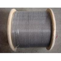 Buy cheap stainless steel 304 wire rope from Wholesalers