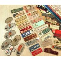 Buy cheap Badge series from Wholesalers