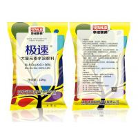 Buy cheap Rapidly macroelement water-soluble fertilizers product