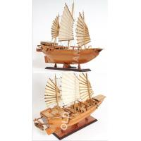 Buy cheap Chinese Pirate Junk Normal from wholesalers