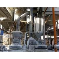 Buy cheap Powder Production Line from Wholesalers