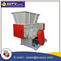 Buy cheap metal shredding machine product