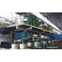 Buy cheap Magnetite Separation Production Line from Wholesalers
