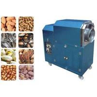 Buy cheap Electric nut roasting machine product
