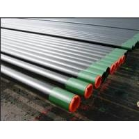 Buy cheap Drilling equipment Tubing product