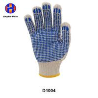 Seamless Knitted Double Sides Non Slip PVC Dotted Cotton Gloves