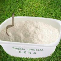 Buy cheap Thickeners Pectin from wholesalers