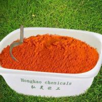 Buy cheap Essential oils Zeaxanthin E161h from wholesalers