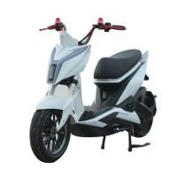 Buy cheap Portable Electric Street Scooter product