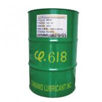 Buy cheap Metal processing ind Gold God 0.618 anti-rust oil product