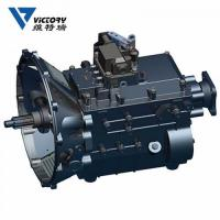 Yutong bus parts Bus gearbox