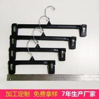 China Plastic pants hanger clips on sale