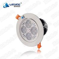 Buy cheap Blue view photoelectric new 20 - watt LED jewelry skylights product