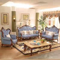 China 530 Wood Leather Sofa Set for Living Room Furniture on sale