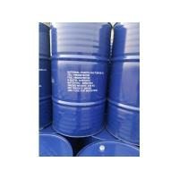 Buy cheap N-Butyl Acetate from wholesalers