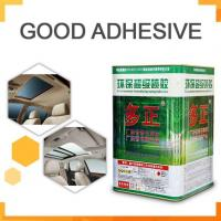 China All Purpose Spray Adhesive for Headliner, Auto Upholstery,automotive Interior on sale
