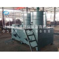 Dosing equipment