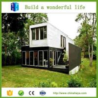 Buy cheap pear pod hot selling high quality low cost container house to hotel product