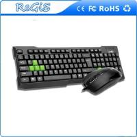 New Version Of The USB Game Office Mouse And Keyboard Set