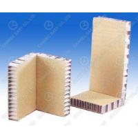 Buy cheap Honeycomb Blind Item No.CP-120 product