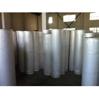 Buy cheap CPP Film plastic raw material product