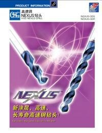 Quality Ringfeder Product Name:The NEXUS high-speed steel drill bit for sale