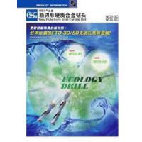 Buy cheap Ringfeder Product Name:WDI new coating blade carbide drill WDS-3D/5D product