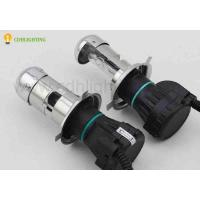 China xenon h4, xenon h4 bulb Hi on sale