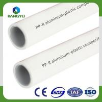 Buy cheap Water Supply Fittings Plastic Composite AL PPR Pipe for Natural gas product