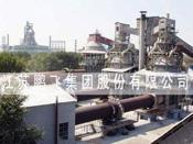 Electrical Control Active Lime Production Line