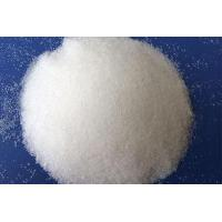 Buy cheap potash fertilizer product