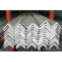 Buy cheap 304 Stainless Steel Angle Bar product