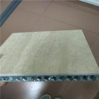 Decorative Travertine Stone Honeycomb Composite Panels for Interior and Interior Wall