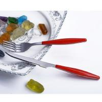 Buy cheap TABLEWARE ModelMRX-2036 product
