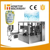 Buy cheap Auto Liquid Detergent Packaging Machine Discount product