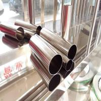 Buy cheap 201 Welded Stainless Steel Pipe product