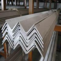 Buy cheap 201 Stainless Steel Angel Bar product