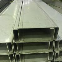 Buy cheap 201 Stainless Steel Channel Bar product