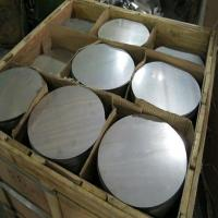 Buy cheap 201 Stainless Steel Circle product