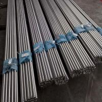 Buy cheap 316L Stainless Steel Round Bar product