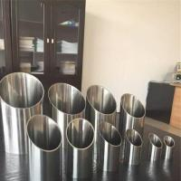 Buy cheap 202 Welded Stainless Steel Pipe product