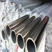 Buy cheap 304 Welded Stainless Steel Pipe product