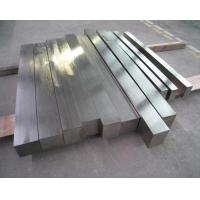 Buy cheap Square Bar Stainless Steel product
