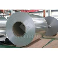 Buy cheap Aluminum Coil 1070 product