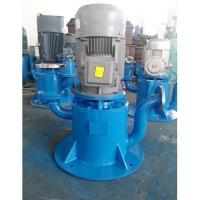 Buy cheap Automatic self-priming pump without seal product
