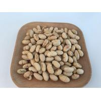Buy cheap Low Fat Organic Roasted Soy Nuts Refreshing Taste Vacuum Packing BRC Certified product